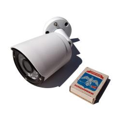 Уличная камера AHG-50X20PS-H-M2 (XM320+SC2235) 2Мп AHD-H