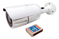 Уличная цилиндрическая IP камера IVG-85HG50PYA-S-VF1 5Мп h265