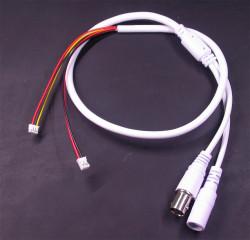 Кабель хвост AHD камеры белый 60см (BNC+12В 3p*1.5/ИК 2p*2) (стандарт)