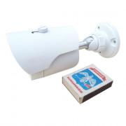 Уличная IP миникамера IVG-85HG50PYA-S-CF 5Мп h265