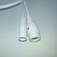 Кабель хвост IP камеры белый 70см (UTP4 6p*1.25/12В 4p*1.25/ИК 2p*2)