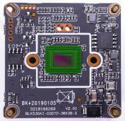 Модуль для IP камеры IVG-85X20PYA-S (XM530AI+IMX307) 2Мп
