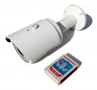 Уличная IP миникамера IPG-85HE20PYA-S-M 2Мп 1080p h265