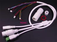 Кабель хвост IP камеры белый 70см (UTP4 6p*1.25/12В 4p*1.25/ИК 2p*2, RS485)