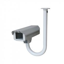 Кронштейн для уличной камеры усиленный алюминиевый U-образный 50см