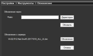 Pencere firmware güncellemeleri